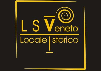 La Metalferramenta - Locale Storico del Veneto